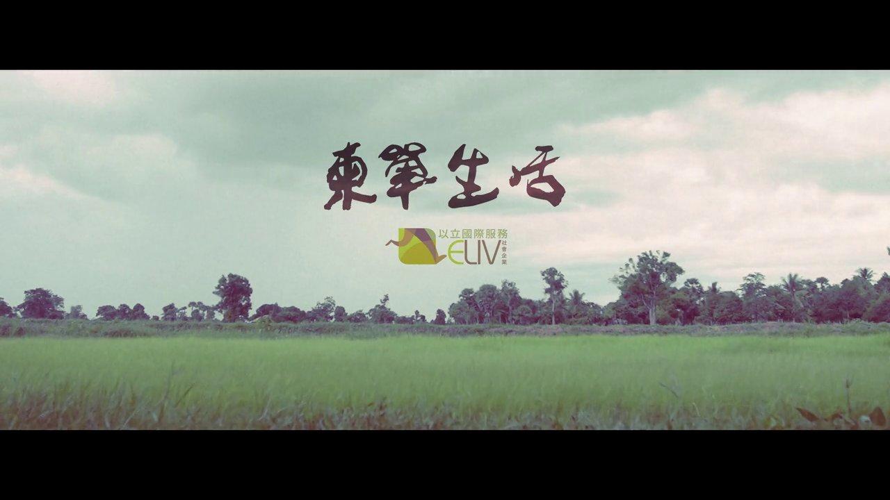 ELIV | 柬單生活 2013