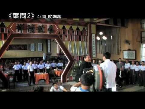 Ip Man 2 Movie Making-of