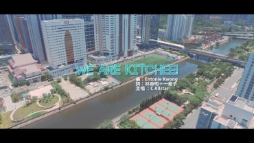 We are Kitchee MV 2.0