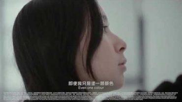 PARK VILLA 柏巒 Artist Documentary |  區凱琳