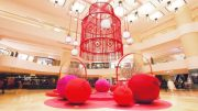 Pacific Place | Celebrate The Ties That Bind at Pacific Place