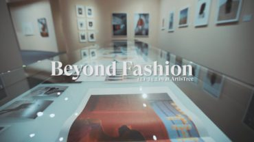Swire | Mike Bagale – The Beyond Dinner
